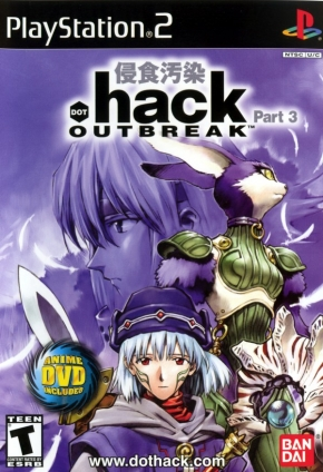 dothackoutbreak