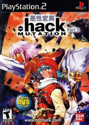 dothackmutationpart2ps2