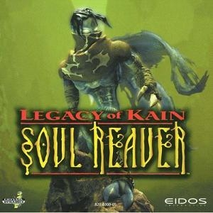 legacy-of-kain-soul-reaver-box-art