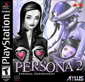 persona-2-box-art