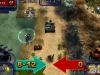 field-commander-gameplay5