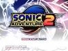 sonic-adventure-2-gameplay1