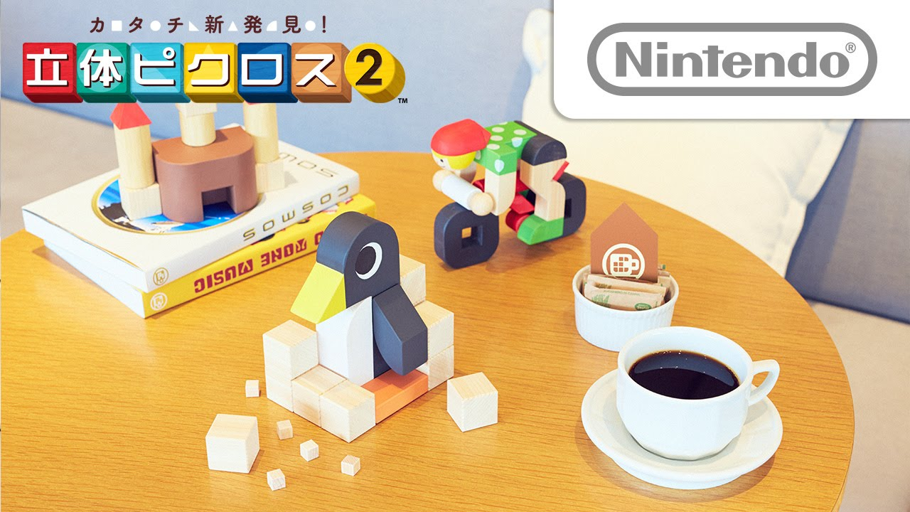 picross-3d-round-2- 3ds